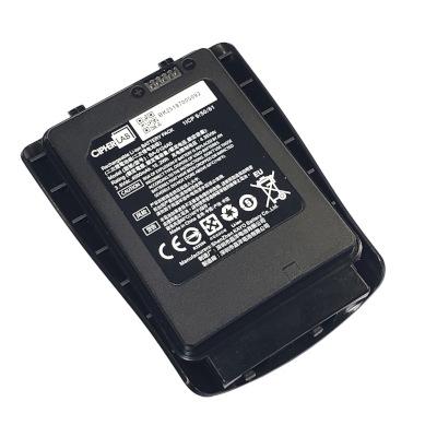 Дополнительная аккумуляторная батарея для RK25, 4000 мАч